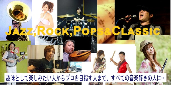 Jazz,Rock,Pols&Classic